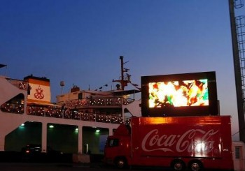 MOBIL LED SCREEN